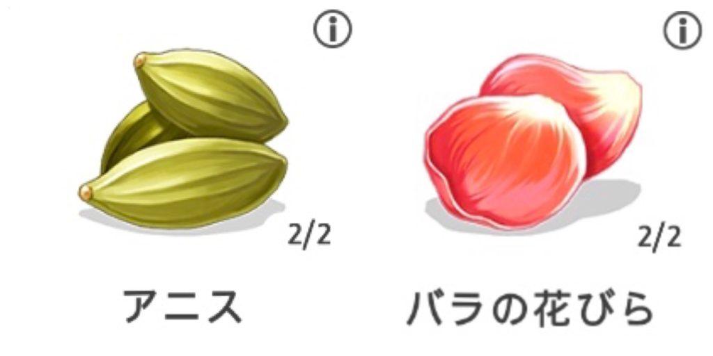 マイカフェ:レシピ&ストーリー べるっくすの色色