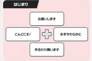 大乱闘スマッシュブラザーズ SPECIAL