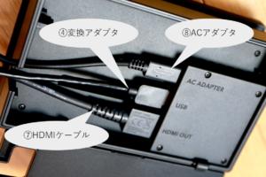 スイッチへの接続箇所:べるっくすの色色